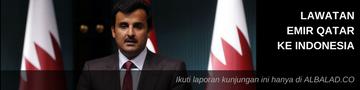 Banner Lawatan Emir Qatar ke Indonesia