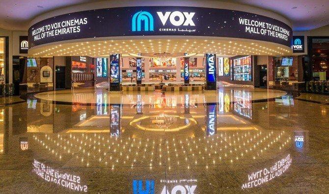 Bioskop Pertama di Arab Saudi Akan Dibuka April Ini