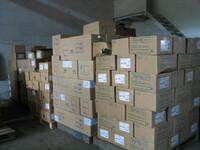 Bantuan Israel buat korban tsunami Aceh