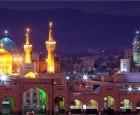 masjid imam reza