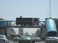 Puja Khomeini