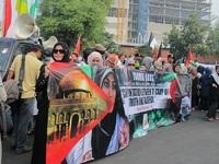 Hari Al-Quds